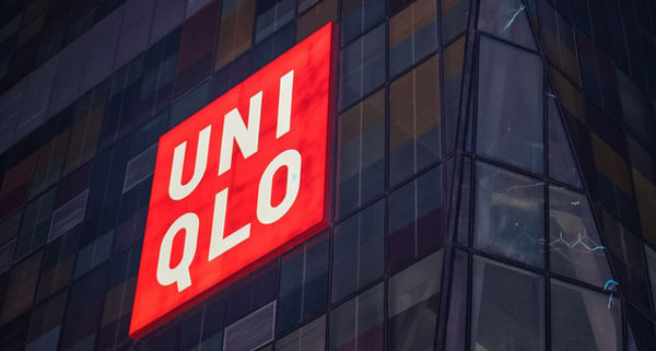 What is the meaning of Uniqlo?